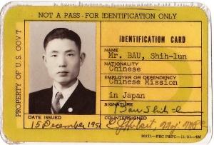 Dad Allied ID